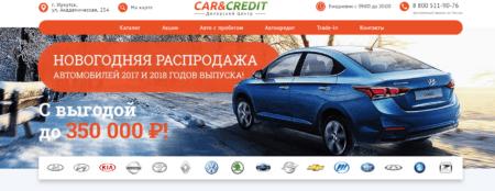 Автосалон Car Credit   Кар Кредит отзывы